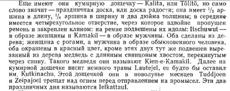 http://upravlenie.ucoz.ru/_fr/2/7266630.jpg