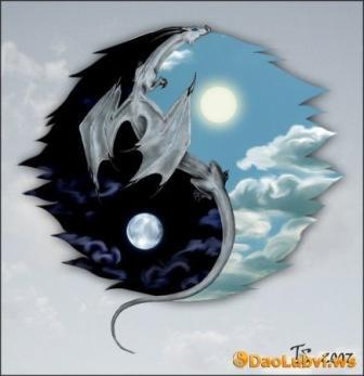 Солнце и Луна: